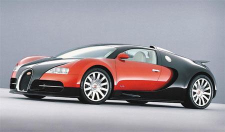 Fotos De Coches Los Mejores Coches Deportivos Bugatti Eb16 4 Veyron